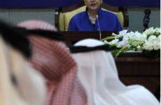 "Clinton Expresses ""Regret"" Over UAE's Move"