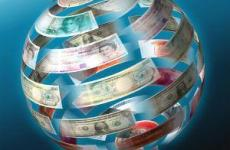 FDI Inflows To GCC Fall 35% In 2011