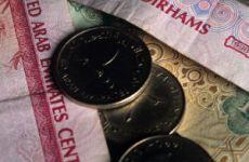 UAE, Qatar Stop Trade Finance To Iran