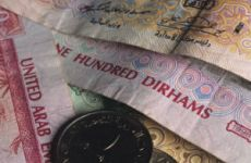 Dubai To Issue Bond To Refinance Maturing Debt