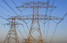 Saudi Electricity Proposes 2013 Cash Dividend Of $0.19 Per Share