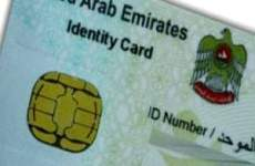 Emirates ID to soon replace insurance cards in Dubai