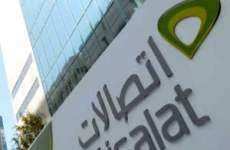 Etisalat Offers 3G In Afghanistan