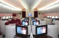 Qatar Airways discriminates against women employees – UN agency