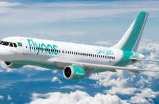 Saudi's Flynas To Drop Manchester In August