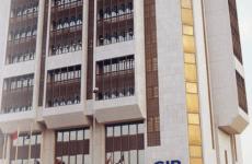 Bahrain's GIB Sets Guidance On 2bn Saudi Riyal Floater -IFR