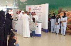 Saudi labour ministry to investigate company that displayed maids at kiosk