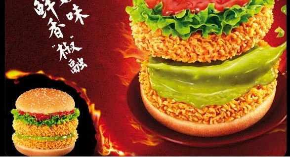kfc-china-double-chili-burger