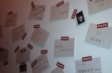 'Make' – The New Business Hub