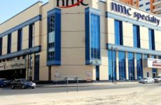 UAE Healthcare Firm NMC First-Half Net Profit Up 17%