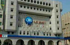 Qatar Islamic Bank Board Backs $1.5bn Sukuk Programme