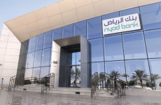 Saudi's Riyad Bank Q1 Net Profit Up 13.5%