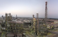 Saudi's SAFCO Completes Work On Urea Plant