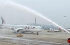 Qatar Airways Starts Chengdu Flights