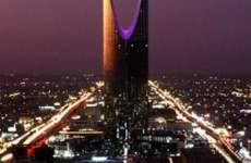Saudi Foreign Trade To Grow