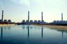 Saudi's ACWA Signs $2bn Deal To Develop Power Plant In Vietnam