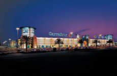 Sharjah City Centre Plans Dhs200m Expansion