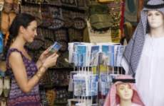 Top 10 Global Spenders In UAE
