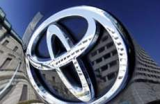 Toyota Posts 30.5% FY Profit Fall