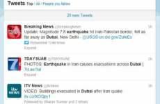 Twitter Users In Dubai Earthquake Frenzy