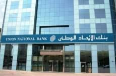 UNB's Q3 Net Profit Falls 15%, Misses Forecasts