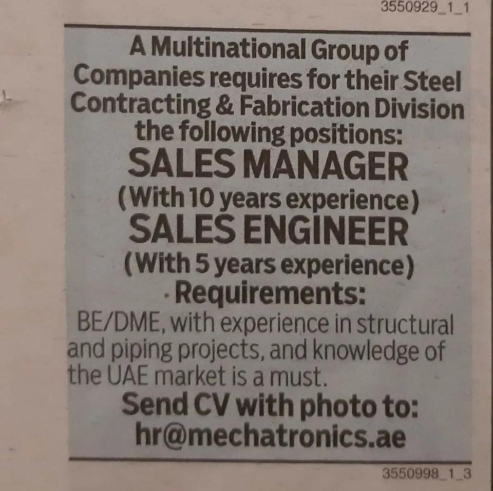 Emirates Steel Vacancy 2019