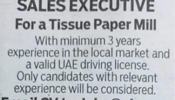 Hiring Videographer and Editor Dubai UAE   Gulf Career Hunt