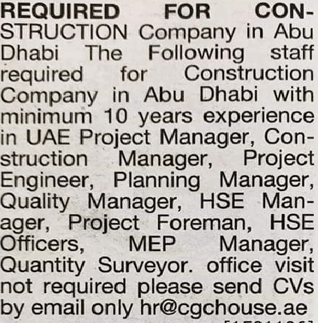 Construction-job | Gulf Career Hunt
