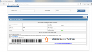 How to Book Online GAMCA/GCC Medical Test Appointment 8