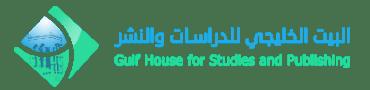 Gulf_House_Logo