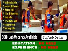 Supermarket job vacancies in Kuwait