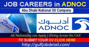 ADNOC Group Career & Vacancies in UAE