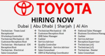 Toyota Motor jobs