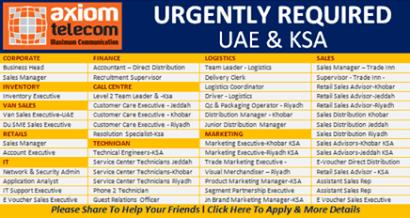 Engineering Jobs Hiring, list of jobs Hiring, full time & part time
