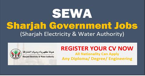 Latest Jobs Hiring At SEWA (SHARJAH ELECTRICITY WATER