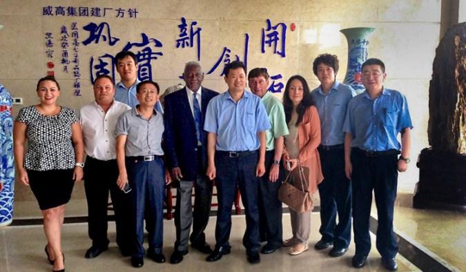 China Team1