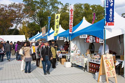 Himeji'de pazar yeri.