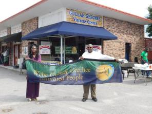 Gullah/Geechee Visitors Center