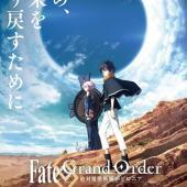 Fate/Grand Order : Zettai Majuu Sensen Babylonia VOSTFR