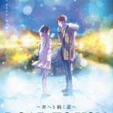 Road to You VOSTFR