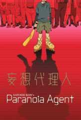 Paranoia Agent VOSTFR