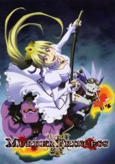 Murder Princess VF