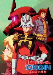 Mobile Suit Gundam The origin Advent of the Red Comet VOSTFR