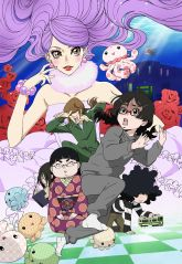 Princess Jellyfish VOSTFR