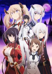 The Misfit of Demon King Academy VOSTFR