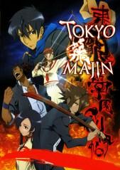 Tokyo Majin Gakuen Kenpucho VOSTFR