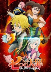 The Seven Deadly Sins Season 3 Episode 1 English Subbed