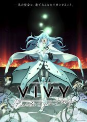 Vivy: Fluorite Eye's Song VOSTFR