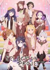 Selection Project VOSTFR