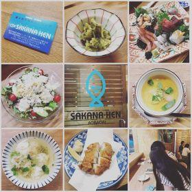 【SAKANA-HEN】-レセプションに行ってきました-8月1日GUMIのビル2階にOpenする海鮮ダイニング・サカナヘンさん。-カウンターとテーブル席がありオシャレなカフェ風の店内雰囲気も素敵でお料理美味しかったです。ご招待頂きありがとうございました︎—#青葉台 #駅近 #海鮮 #料理 #新鮮 #魚#sakanahen #Open#第二青葉台ビル#リラクゼーションサロンGUMI #タイ古式マッサージ#マッサージ #夏 #癒されたい #アジア #thai